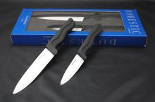 MÄSER Sada keramických nožů 2ks 7,6 cm a 12,7 cm